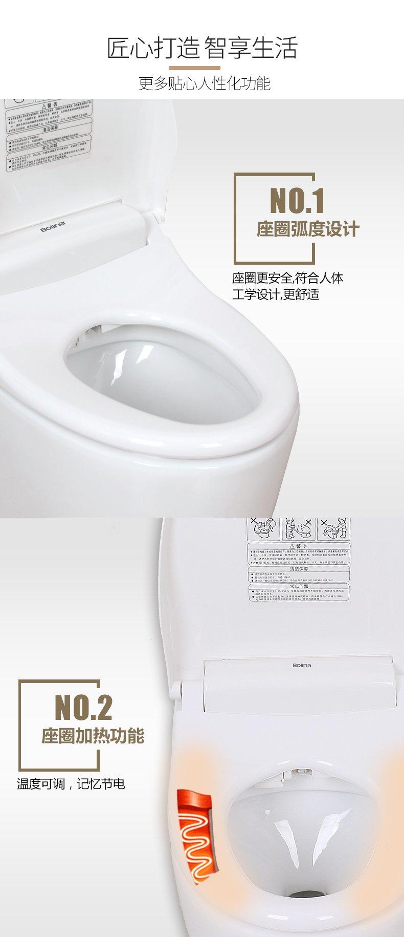 航标卫浴 智能马桶即热冲洗烘干一体式坐便器效果图