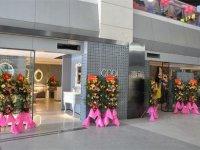 高第卫浴佛山店开业 传递新古典浴室文化