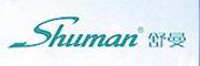 舒曼足球体育365官网