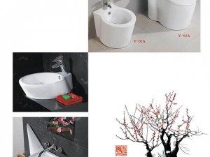 蒙娜丽莎卫浴   浴室套间系列