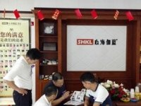 婺源心海伽蓝专卖店盛大开业
