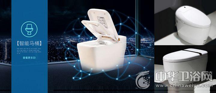 洁立方卫浴系列产品图片