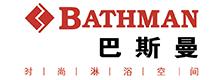 巴斯曼衛浴