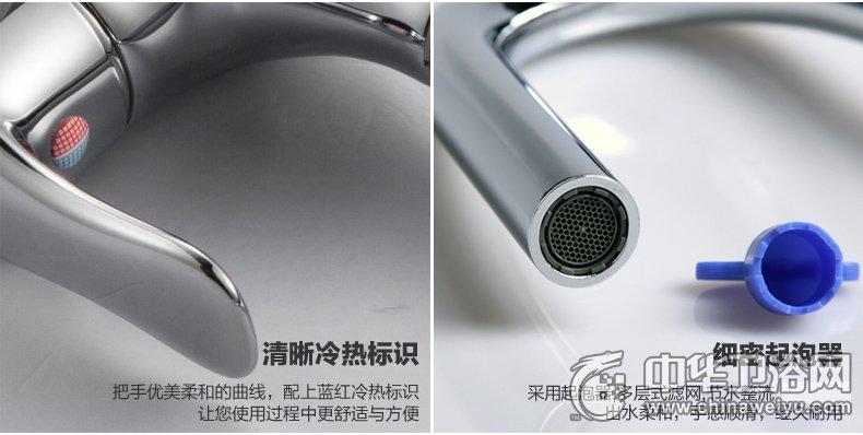 HHSN辉煌卫浴图片 360度可旋冷热水龙头HH02038效果图