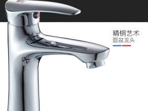 苏尔达卫浴图片 卫生间洗脸盆单把单孔水龙头71603效果图