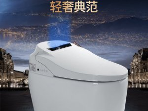 希箭卫浴图片 智能马桶F8系列变频速热坐便器效果图