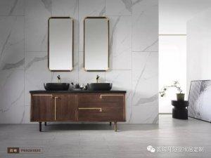 普瑞凡卫浴图片 回响系列浴室柜装修效果图