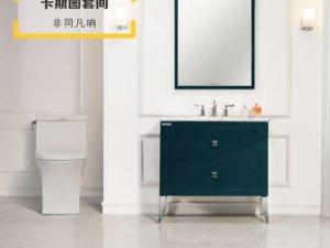 美标卫浴图片 卡斯图系列产品展示