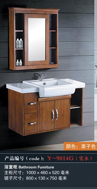 蒙娜丽莎卫浴图片 浴室柜系列Y-9014G