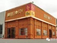 成都北富森唐彩亚博全站app下载旗舰店8月22日即将隆重开业