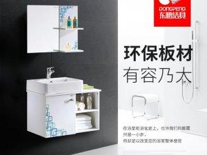 东鹏洁具图片 现代简约浴室柜洗脸盆组合卫浴套装产品展示