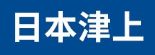 娲ヤ��鸿�介Μ妗�