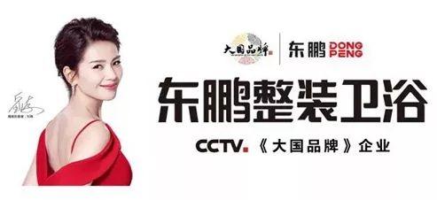 2019上海厨卫展大比拼 这些品牌很有看点!
