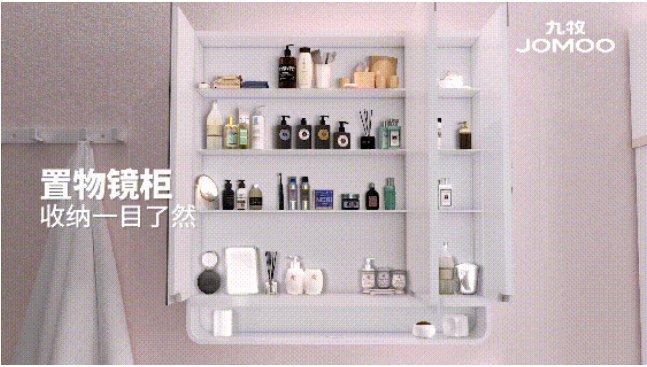 九牧卫浴  GROW亲享系列卫浴效果图