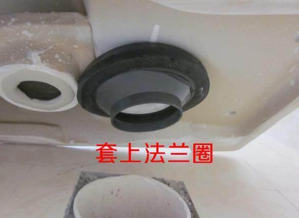 马桶密封圈怎么安装