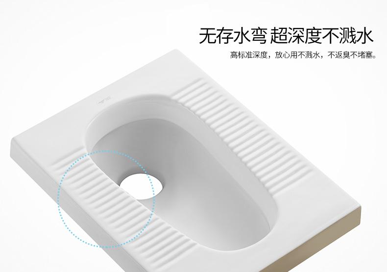 东鹏洁具 蹲便器智洁防滑蹲厕系列效果图