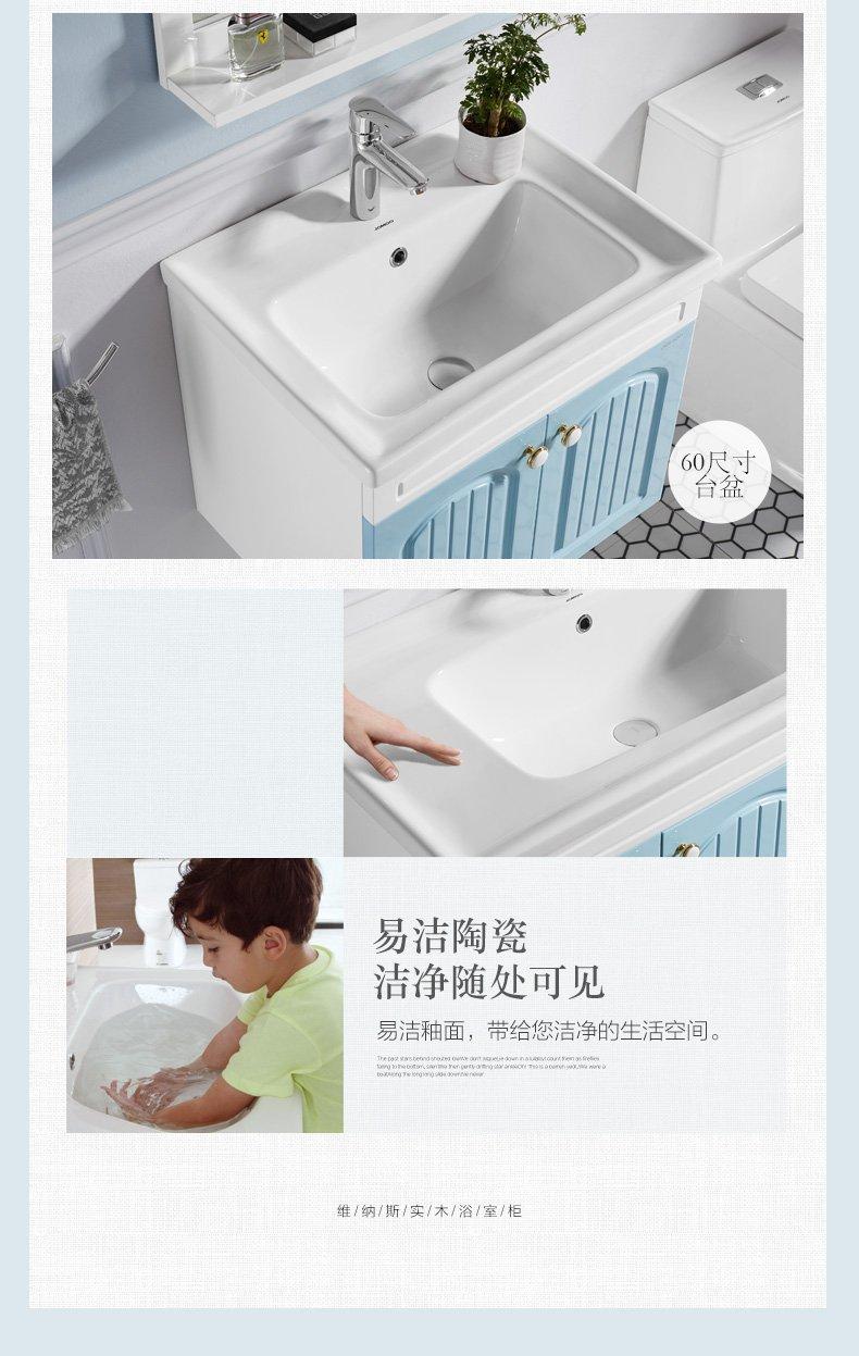 九牧欧式浴室柜图片