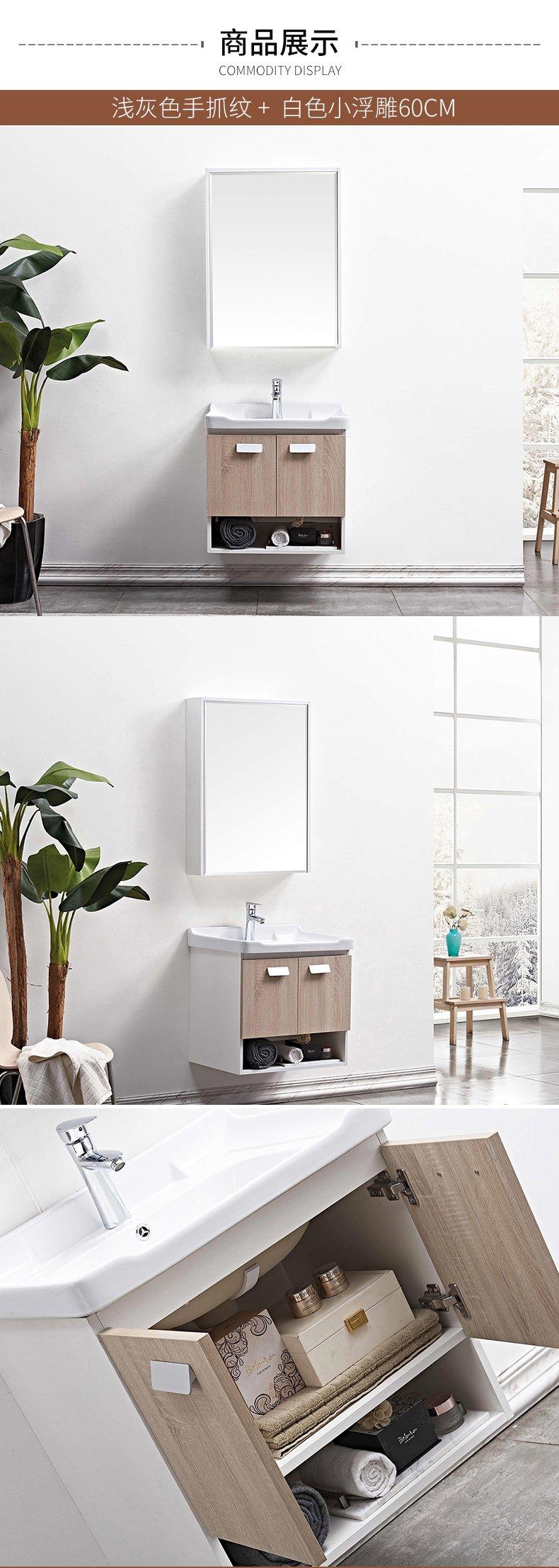 浴室柜效果图