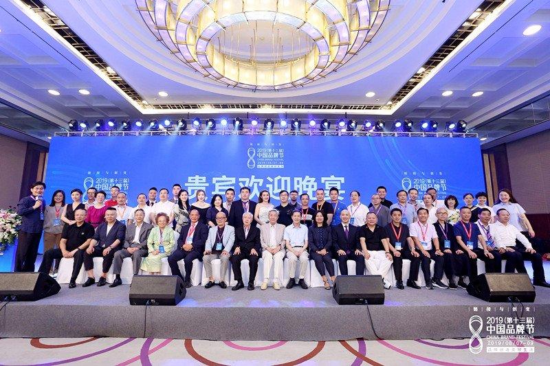 凯立荣获2019中国品牌节中国淋浴房领军品牌