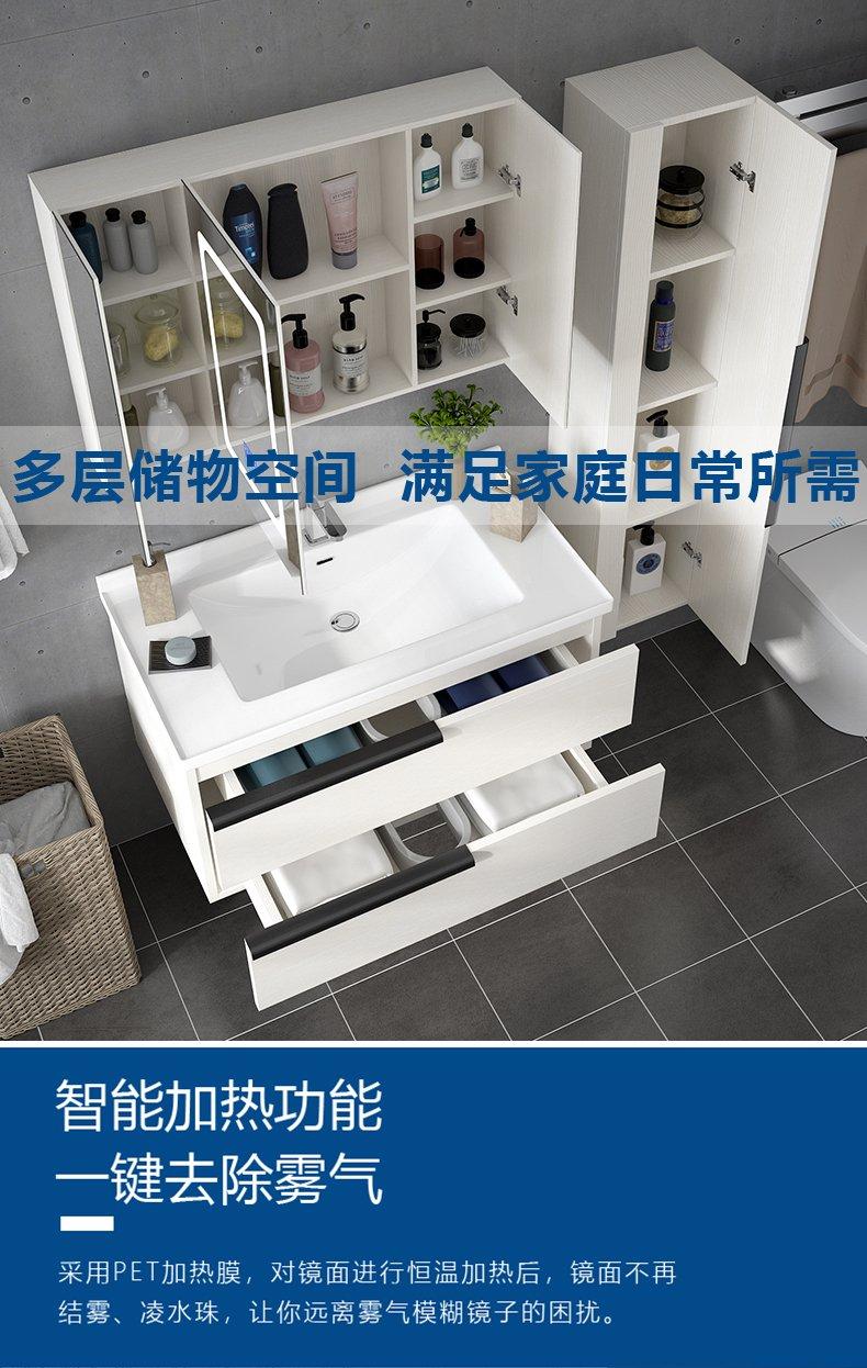 北欧风浴室柜图片