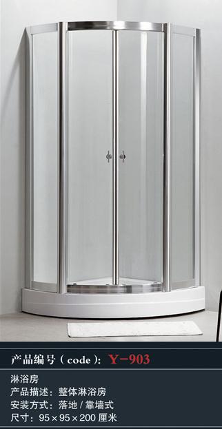 蒙娜丽莎卫浴效果图 多款现代风格淋浴房图片