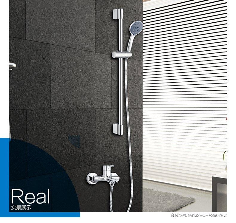 摩恩卫浴 淋浴花洒套装简易多功能单把手持花洒铜体效果图