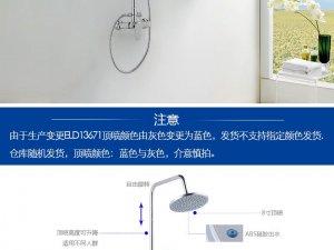 申鹭达卫浴 淋浴花洒套装淋浴喷头套装淋浴器ELD13671效果图