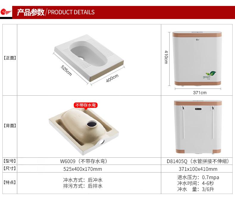 东鹏洁具效果图 现代风格实木浴室柜组合图片