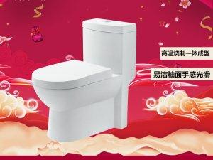 尚高卫浴  0.7米多层实木浴室柜组合洗脸盆洗手柜浴室柜效果图