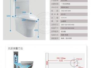 尚高卫浴 正品喷射虹吸抽马桶双档节水坐便器缓降静音洁具SOL866效果图