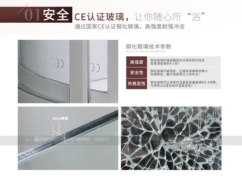 欧路莎卫浴 淋浴房整体弧扇形浴室钢化玻璃沐浴房小户型蒸汽房OLS-120效果图