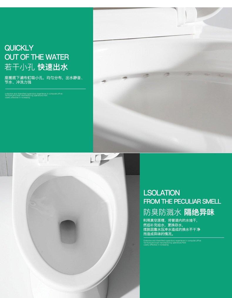欧路莎卫浴 虹吸式抽水马桶小户型家用卫生间一体式陶瓷节水防臭坐便器效果图