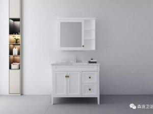 森浪卫浴 简约风格浴室柜效果图