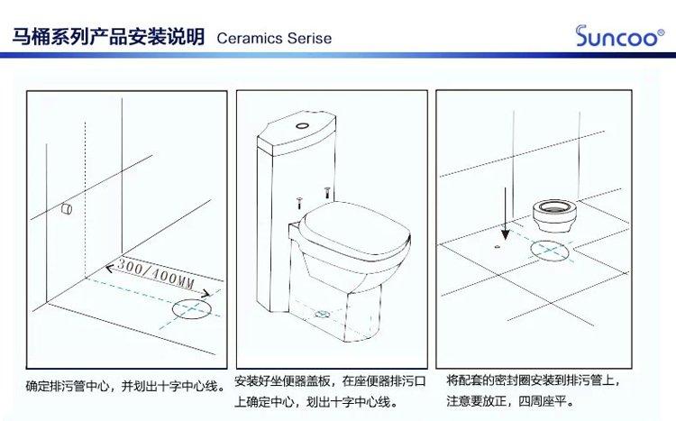 尚高亚博全站app下载 防臭缓降坐便器抽水马 座便器连体式静音节水 SOL848效果图