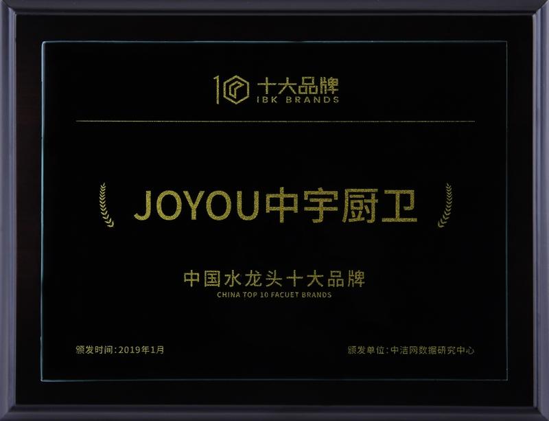 中国水龙头十大品牌