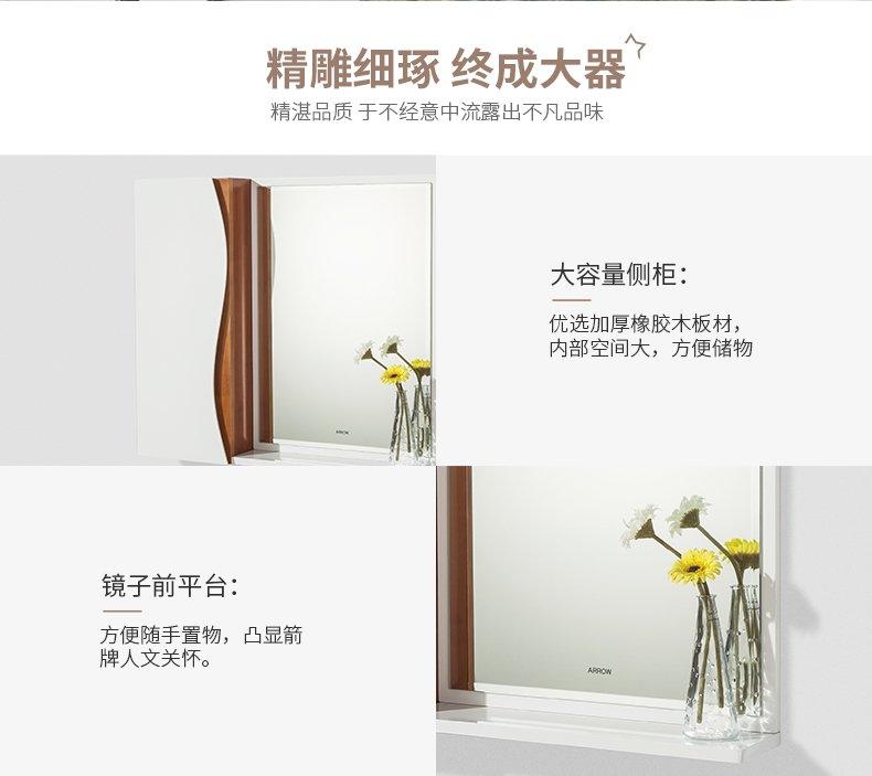 箭牌卫浴 欧式现代实木浴室柜组合橡胶木挂墙台上面盆效果图