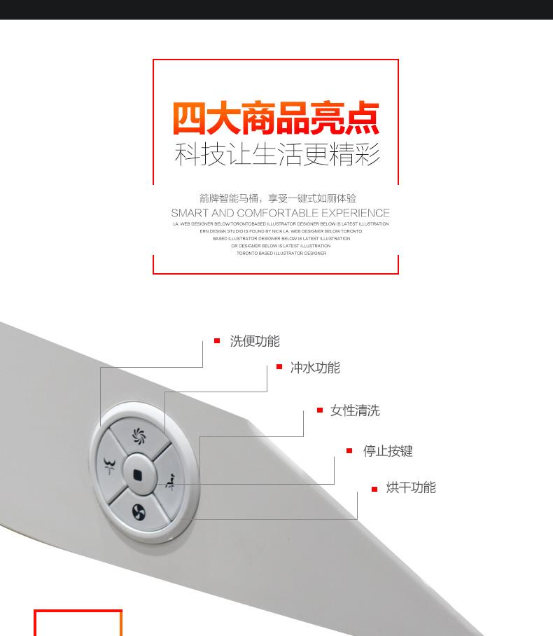 箭牌卫浴 智能一体式马桶坐便器自动储热冲洗座便器AKB1119效果图