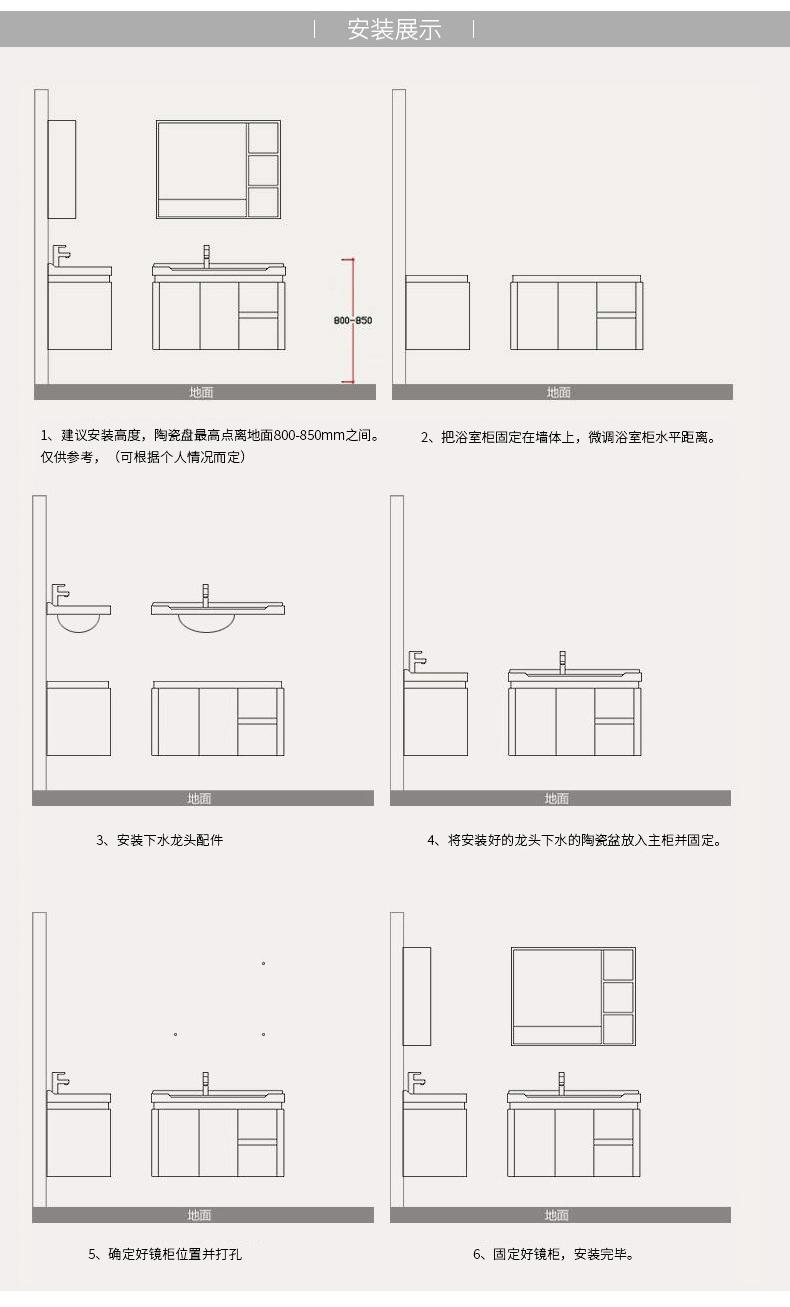 航标卫浴 组合多层实木卫浴柜现代简约卫生间洗脸盆落地柜吊柜效果图