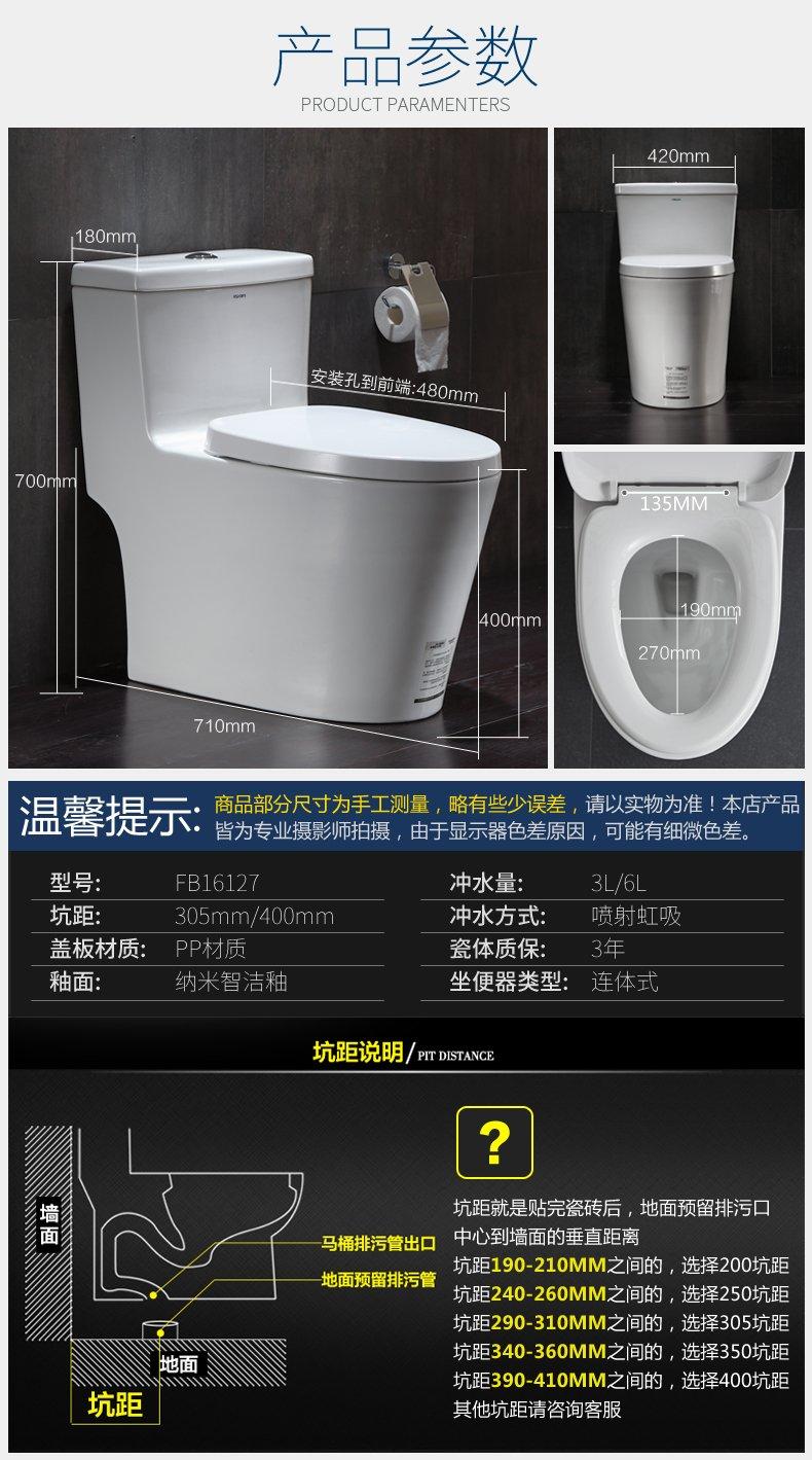 法恩莎卫浴 DP095套餐坐便器FB16127三出水花洒F2M8810SC浴室柜效果图