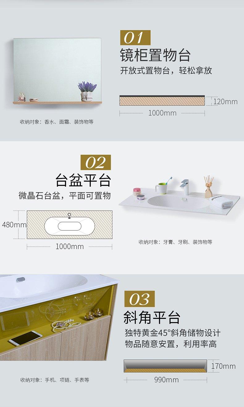 歐路莎衛浴 浴室柜組合現代簡約掛墻式實木洗臉盆柜小戶型衛生間洗漱臺效果圖
