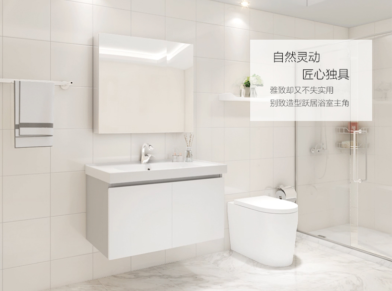摩恩卫浴  浴室柜组合现代简约美式浴室柜镜柜抽拉龙头套装 罗亚效果图
