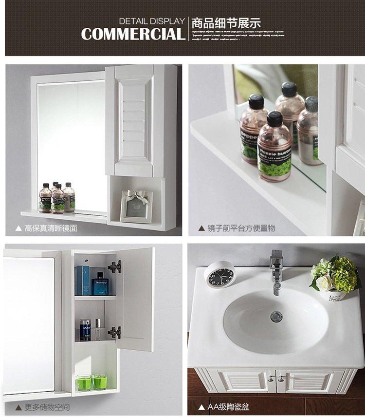 箭牌卫浴 欧式实木挂墙式浴室柜淋浴花洒套装AE2502+AE3309S效果图