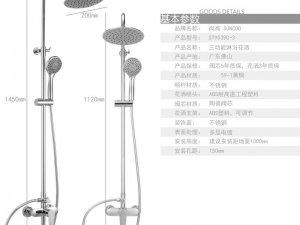 尚高卫浴 花洒淋雨喷头淋浴室冷热混水阀套装304不锈钢ST9539C效果图
