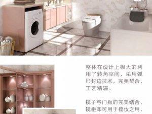 九牧卫浴 打造舒适卫浴空间你需要这样一套浴室柜