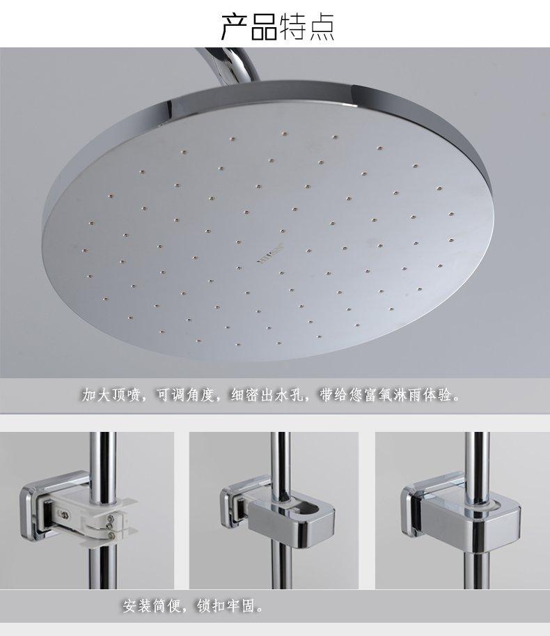 HHSN辉煌 全铜淋浴花洒套装置物架升降挂墙式淋雨器增压顶喷头效果图