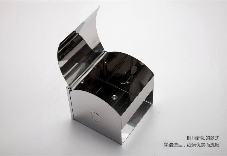 HHSN辉煌 卫生间不锈钢厕纸架浴室卷纸架纸巾盒手纸盒卷纸盒效果图