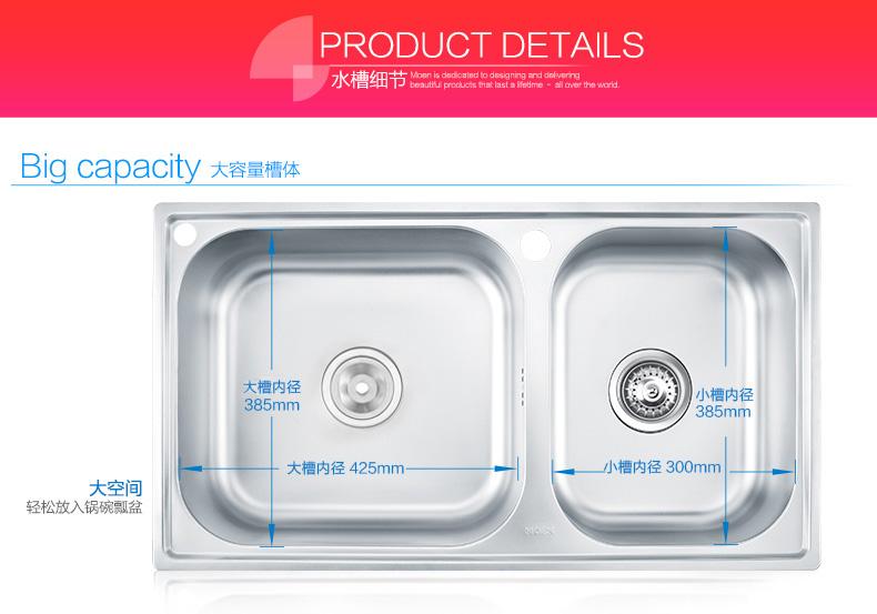 摩恩卫浴 加厚不锈钢拉丝厨房水槽双槽套装洗菜盆水池水龙头28117SL效果图