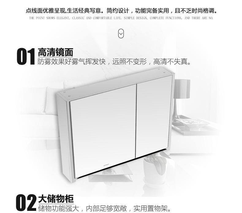 安华卫浴 挂墙实木浴室柜/镜柜组合全新正品效果图