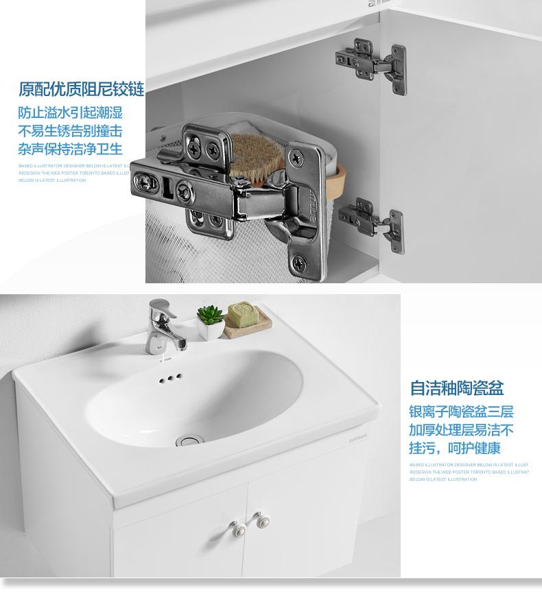 安华卫浴 白色简欧浴室柜组PVC正品时尚挂墙浴柜anPG33027G-A效果图