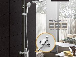 箭牌卫浴 花洒套装家用淋浴器淋雨浴室沐浴花洒冷热增压喷头效果图